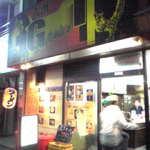 九州GTラーメン -