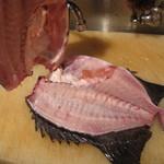 魚秀 - 石鯛