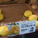 12450642 - パンプキンロール 80円