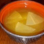 ゴールドカレー - 無料のスープ