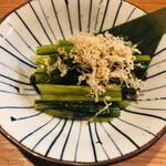 信州炭火炉端 すえひろ - 野沢菜の漬物