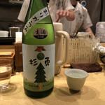 饗 くろ喜 - ドリンク写真:日本酒「杉勇」500円