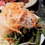 草の家 - サラダ