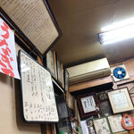 天平食堂 - 店内の様子