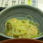北の味紀行と地酒 北海道 - 春雨サラダ
