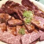 牛肉屋 三國 -