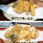 12453070 - 野菜の天ぷら前半後半