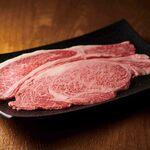 焼き肉家 益市 -