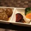 TETSU流 - 料理写真:先付け