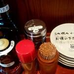 豚骨ラーメン さんじゅう丸 - 卓上の調味料