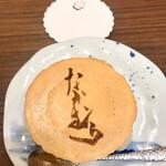 124535524 - デザートに「なかむら」の文字が♪