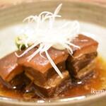 Masamune -