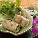 アジアン バンブーン - 彩り野菜と海老の生春巻き