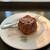 Cafeきょうぶんかん - バラのケーキセット(840円)