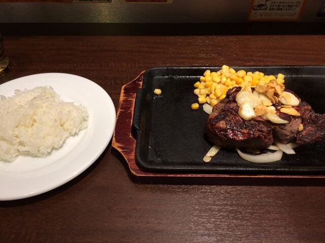 いきなりステーキ 茗荷谷 閉店