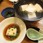 二代目 佐平次 - 湯豆腐 480円 (2020.1)