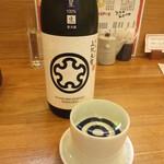 二代目 佐平次 - 上川大雪 彗星 冷酒