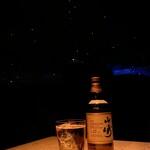 プラネタリウム BAR - 山崎12年