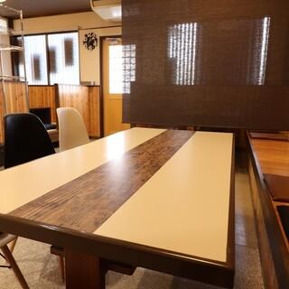 テーブル・お座敷完備
