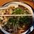 麺屋 渡来人 - 味噌ラーメン820円 丼の直径22cm