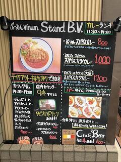 Stand B.V. -