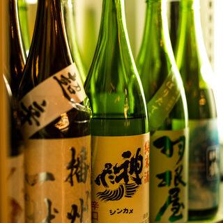 当グループだから出来る◎日本酒グラスが税込500円×20種類