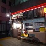 124568066 - 京成・千葉中央駅の東口から、駅前通りを徒歩8分。ハンバーガーの名店「パントリーコヨーテ」に到着