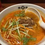 陳麻家 - 担々麺ハーフ