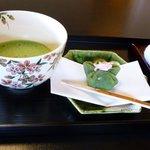12457058 - 和菓子と抹茶のセット