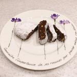 アーティチョーク チョコレート - チョコレート+ナッツ