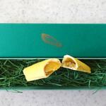 アーティチョーク チョコレート - 柚子とピスターチオ