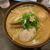 炙り味噌らーめん 麺匠 真武咲弥  - 【炙り味玉味噌…960円】♫2020/1