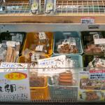 道の駅 くしもと橋杭岩 - 2020.1 マグロの内臓加工品