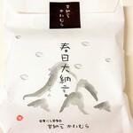 124577874 - 春日大納言(パッケージ)
