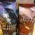 スターバックス・コーヒー - その他写真:ハウスブレンドとコモドドラゴン