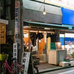 駅前酒場 - 2020.1 店舗外観