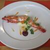 おれんじ食堂 - 料理写真:津奈木町で獲れた足赤海老のポシェ 根セロリのピュレソース添え
