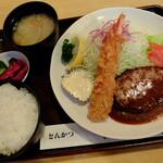 """とんかつ 勝八 - 料理写真:""""ハンバーグ&海老フライ定食"""""""