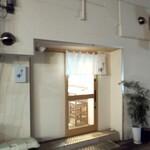 Sushihiro - 店舗外観