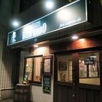 浅草ビール工房 - エントランス。