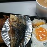 Dove - 鯖弁当と言っても他にも盛り沢山なわけで、とうさん事件です。