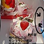 ザ・フルーツコレクション花梨 - 明らかに箱が小さいです…