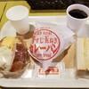 築地木村家ペストリーショップ - 料理写真:店内飲食の図。