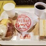 築地木村家ペストリーショップ - 店内飲食の図。