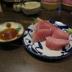 泡盛と沖縄料理 Aサインバー - マグロの刺身