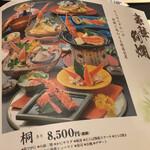 Shiratorikourahonten -