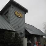 12461553 - お店の建物