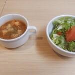 Ajisuteki - サラダとスープ