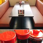 第7ギョーザの店 - 個室 卓上調味料