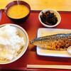 魚菜だんらん食堂 - 料理写真:
